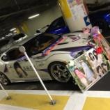 『【乃木坂46】乃木坂ファンの車が凄すぎるwwwww』の画像