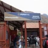 『ペルー旅行記11 ペルーレイルのビスタドームでマチュピチュ村へ移動』の画像
