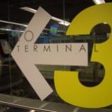 『アジアの旅 ~【シンガポール・チャンギ空港 散歩はここまで】』の画像