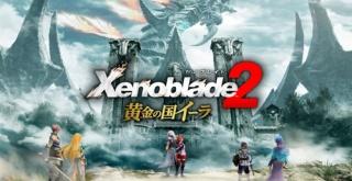 『ゼノブレイド2』追加シナリオ『黄金の国イーラ』が9月14日配信決定!単独でも遊べるパッケージ版も発売へ