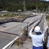『ただいま、台風19号の影響で若干「陸の孤島」となっている山梨県』の画像