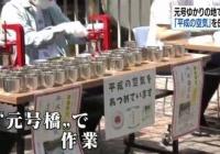 【速報】日本人、「平成の空気缶」と称して空き缶を1080円で売り付けてしまう……