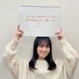 『【乃木坂46】あれ!!??これは・・・白石麻衣と大園桃子『完全一致』!!!!!!』の画像