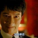 【中国】「半沢直樹」、映画ドラマ情報サイト「豆瓣」で国産ドラマ抑え人気1位!