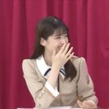 """『【乃木坂46】松村沙友理、生配信で自身の""""あの事件""""について触れる!!!!!!』の画像"""