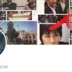 望月衣塑子記者「独英上げ、日本下げ」のデマツイで炎上!「算数もできないのか」