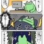 【47日目】絵日記「人体の不思議スペシャル」