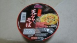 イオントップバリュの天ぷらそば食うわwww → まさかのwww(※画像あり)