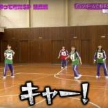 『【乃木坂46】大園桃子『キャー!嫌だ!嫌!』』の画像