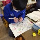 『4年算数「立方体」と国語「ことわざ」の合科的学習「ことわざすごろく!」』の画像