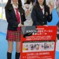 Anime Japan 2014 その131(KADOKAWAの2)