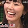 【朗報】TEPPENピアノ対決で松井咲子が優勝キタ━━━━(゚∀゚)━━━━ !!!!!