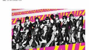 AKB48の30thシングルは恒例の桜ソング、2/20発売