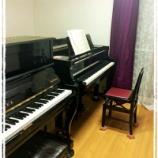 『Marina Piano School』の画像