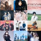 『[イコラブ] 1月23日発売「MiX ~面白いほどよくわかるノンストップSACRA MUSIC~」に、=LOVEが収録!!【イコールラブ】』の画像