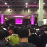 『【乃木坂46】本日の全握ミニライブ『アンダー』WセンターがWで不在の異常事態・・・』の画像