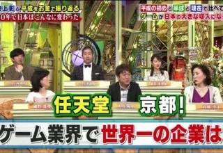 【悲報】池上彰さん、ゲハ民を煽ってしまう