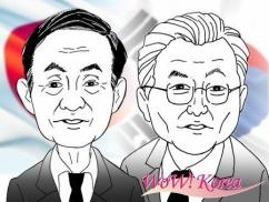菅首相「韓国は極めて重要な隣国と言ったが、日本側から関係改善を持ちかける気は一切ない。韓国側は勘違いしないように」