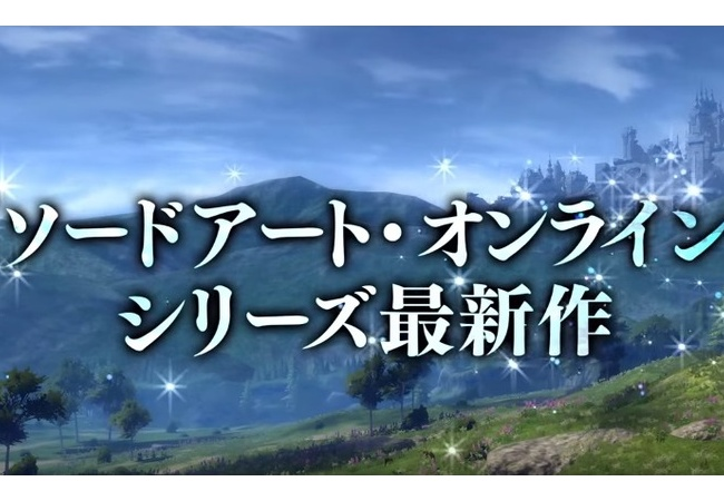 【SAO ホロウリアリゼーション】WWローンチトレイラーPVが公開!【SAOHR】