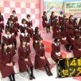 『【乃木坂46】15thの選抜発表収録はそろそろかな?去年ならもうやってたはず・・・』の画像