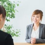 『県庁の面接はどんな質問をされる?転職した僕の場合の質問と回答』の画像