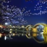 """『こんな橋があったんだ!日本人なら一度は渡りたい""""日本の橋""""6選』の画像"""