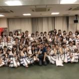 『【乃木坂46】イジリー岡田 ライブ後のメンバーとの集合写真を公開!!!』の画像