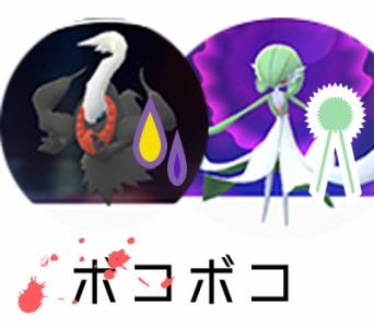 ポケモンGO ハイパーリーグ