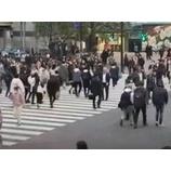 『【速報】東京都で新たに78人が新型コロナ感染 計521人に』の画像