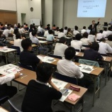 『小出氏と岡崎市職員研修/ミッションを追い求める「仕事」への姿勢から人生が変わる』の画像