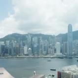 『【香港最新情報】「フィッチ、香港の格付け「AA-」を維持」』の画像