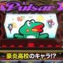 ニューパルサーSPⅢの第2弾PV・しのけん氏の試打解説動画が公開!!新規演出も追加!