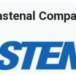 『【FAST】ファステナルは米国の建築用ファスナーの小売、卸売業者。密かに狙っている銘柄で高い○○が魅力の会社。』の画像