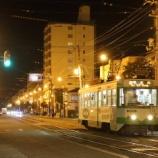 『函館市電 8000形 ②』の画像