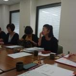 『地域活性化委員会』の画像