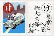 新大久保キムチ店が生き残りかけ日本人向け梅干しキムチ考案