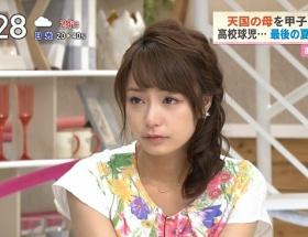 【画像】TBS宇垣美里アナ(24)、生放送中に泣く