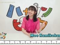 『Hello! Project DVD MAGAZINE Vol.66』が面白そう!!