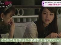 【乃木坂46】北野日奈子「もう2期生はみんな諦めてる。日奈子と未央奈以外」