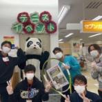 セブンカルチャークラブ伊勢原 テニススクールblog