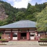 『【仏閣】鳳来寺山 鳳来寺&東照宮に参拝へ』の画像