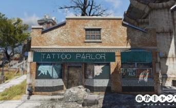 ビッグ・アルのタトゥーパーラー(Big Al's Tattoo Parlor)