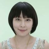 『【劣化画像あり!】奥菜恵(35)の現在!一般人の夫と離婚調停中で新恋人は俳優の木村了(26)』の画像