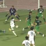 『[町田] J2週間スーパーゴールに選出! 前半ATにMFロメロ・フランクが決勝ゴール!! 6戦ぶりの勝利!!』の画像