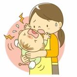 『【クリップアート】ぐずる赤ちゃんとママのイラスト』の画像