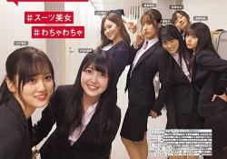 【乃木坂46】スーツ美女最高w久保ちゃんのボタン外し隊ww