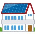 電気代の圧倒的な節約法