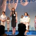 2002湘南江の島 海の女王&海の王子コンテスト その46(16番・私服)
