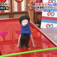 AKB48 横山由依がTVでブラチラ!!!!!(画像あり) アイドルファンマスター