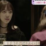 『【乃木坂46】ええっ!?堀未央奈、まさかの『バイクの免許を取る』発言!!!!!!』の画像